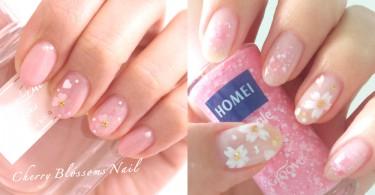 現在就是櫻花盛開的季節!20款唯美滿滿櫻花美甲,隨時隨地都可以賞櫻了~