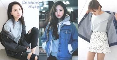 丹寧外套就是女孩的好伙伴!8種風格X20款丹寧外套穿搭,學院、女神風通通都hold得住~