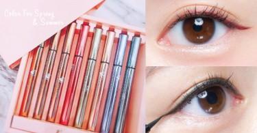 日本春夏限定眼線筆!必搶粉紅香檳+紅酒啡,還有新色薄荷綠和清水藍也超好看呢〜
