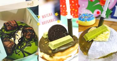 香港也有甜甜圈專門店!銅鑼灣 Buttery Factory 創意針筒抹茶甜甜圈~絕對要將抹茶醬100%注入!