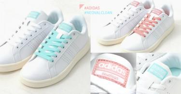 春日的顏色!小清新adidas NEO櫻花粉X湖水藍,可以跟閨蜜一人一對啊〜