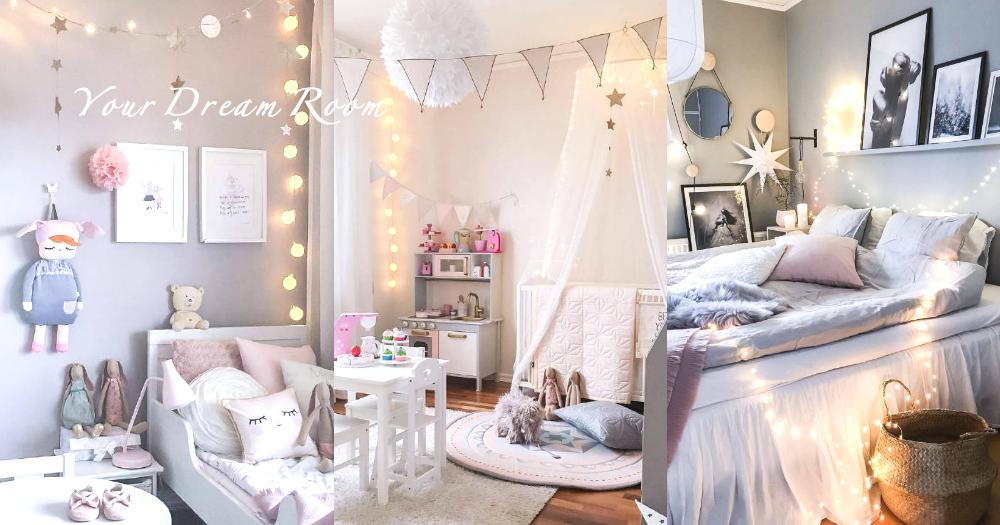 女生都想擁有的夢想房間!就讓小燈泡+紗帳讓你的房間變成唯美公主風〜