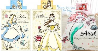 選擇困難症又來了~迪士尼公主夢幻水彩風床單,完全會令人沒有離開睡床的意欲!