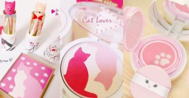 貓奴必搶!3款可愛貓貓妝物大集合,貓咪的小肉球+萌樣已令我的心都融化了!