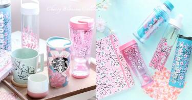不用羨慕日韓! 香港Starbucks 推出20多款唯美櫻花杯,滿滿的春日浪漫氣息〜