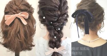 日韓女生都在瘋絲絨~16款氣質絲絨髮圈X編髮,頭髮也要穿得有秋冬感啊!