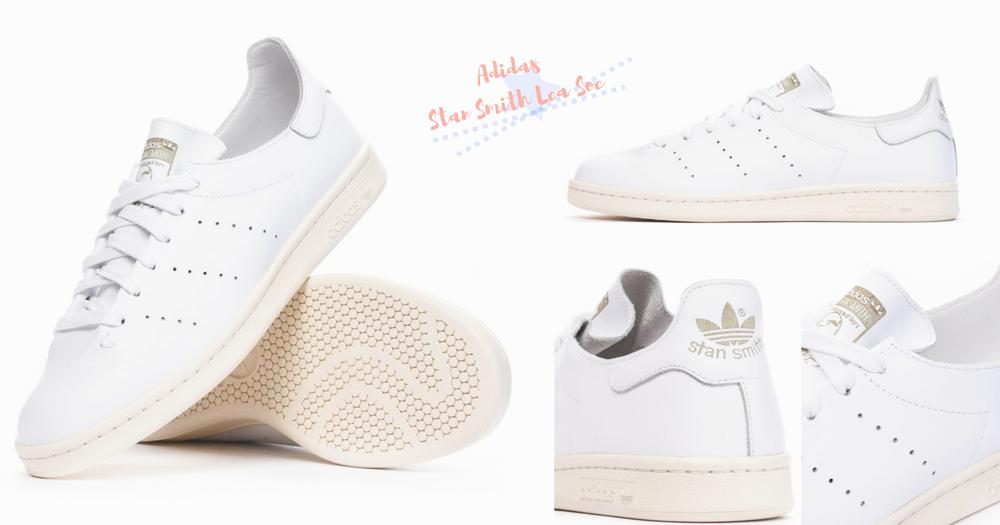 又係時候買情侶裝鞋~ Adidas 再推出 STAN SMITH 「磨砂皮革系列」,懷舊風得黎超百搭!