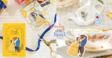 「迪士尼茶包系列」再有新成員!新推《美女與野獸》系列茶包,玫瑰紅茶迷倒少女心~