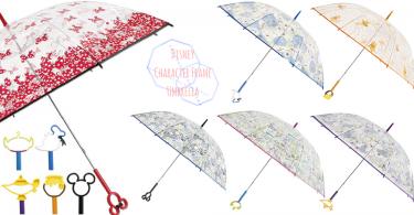 潮濕既天氣就係買遮既好時機!迪士尼超可愛「角色手柄長傘」,下雨天定成為焦點~