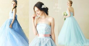 一輩子穿一次就知足!夢幻公主風婚紗20選,愛麗絲藍色美得太浪漫!