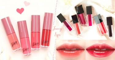 外貌協會必買!精選3支韓國高CP值水感唇蜜,價錢親民而且拿出來絕對有質感啊!