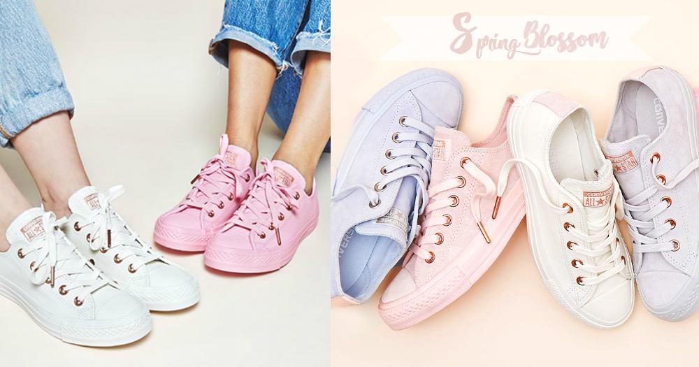 春夏買這一雙就可滿足我的少女心!CONVERSE「春日櫻花系列」,嬰兒粉藍、乾燥櫻粉低調又夢幻~