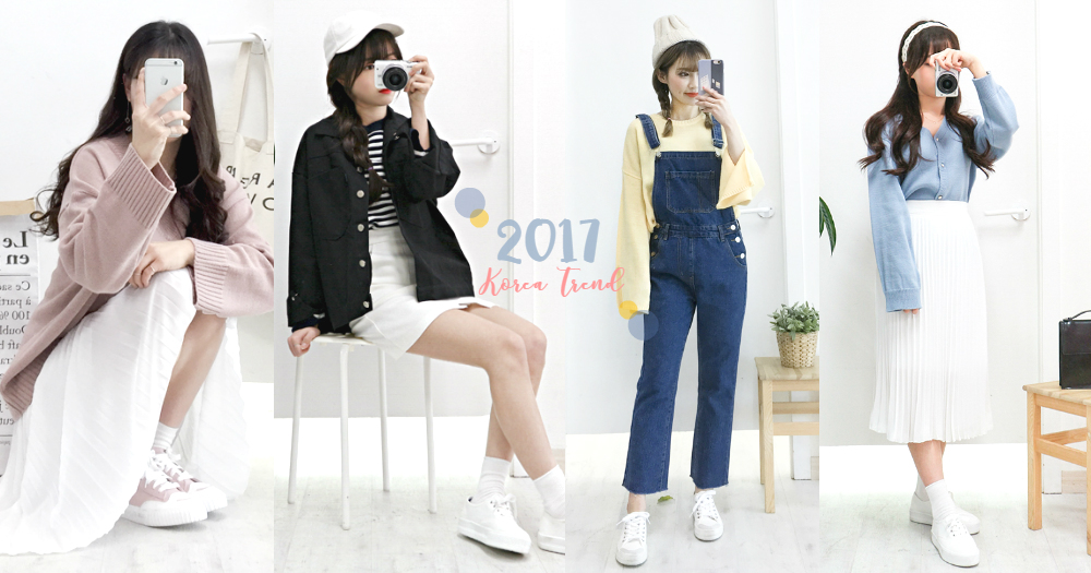 瞄準買就沒錯了!韓國女大生春季必備的5件單品,風一吹整個女神氣質都來了!