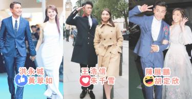 如果能夠在一起就好了!盤點3對 TVB「最相襯熒幕情侶」,你覺得邊對最合襯?