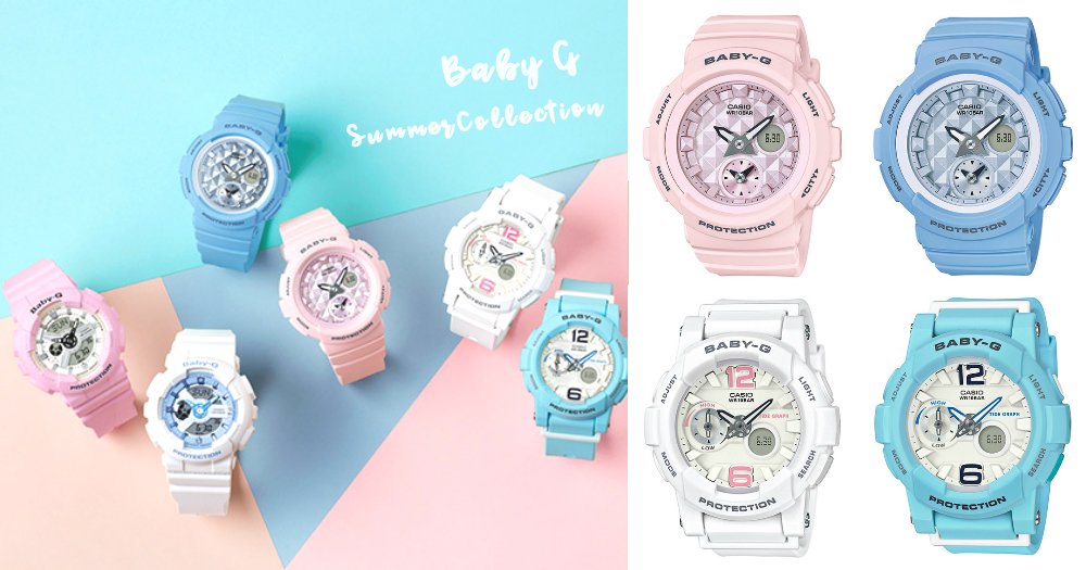 一口氣推出6款糖果色!Baby-G夏季小清新錶款,每款都粉嫩好看怎樣選好〜
