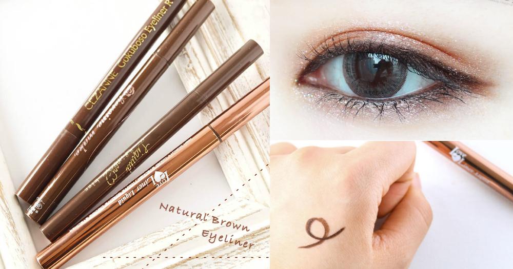 啡眼線才是自然妝感的秘密!4枝啡色眼線筆試色,如Mocha般溫柔甜美的眼神瞬間Get〜