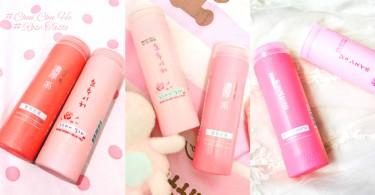 台灣白色情人節限定少女心~純萃喝限定粉紅包裝X玫瑰口味,所有粉紅版本姐都全包~