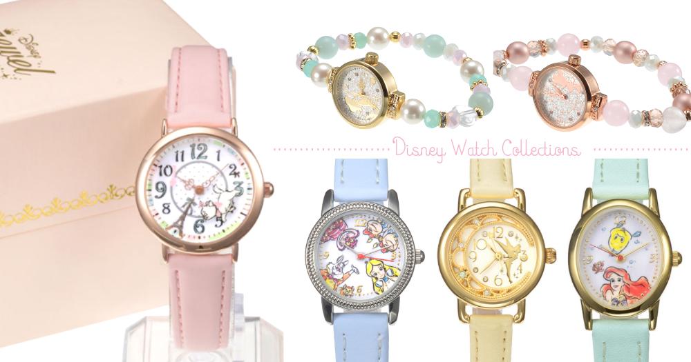 快問我現在幾點!超夢幻粉嫩迪士尼手錶,美得戴上就捨不得脫下了〜