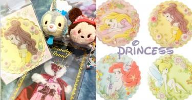 迪士尼最懂追擊少女心!唯美風迪士尼限定公主杯墊,統統帶回家也不過份吧~