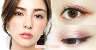 眼妝也要換上春天的顏色!10款粉嫩色調,如糖果般散發甜美溫柔氣質〜