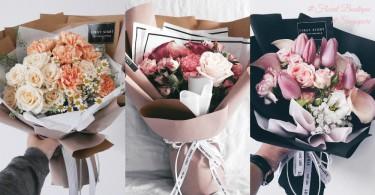 男朋友我這次不要乾燥花了!高質感時尚配色鮮花束,我的少女心以後要被鮮花帶走~