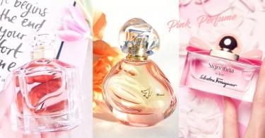 春天的香氣!3款粉嫩唯美香水,讓你散發猶如春日清晨花園的香氣〜