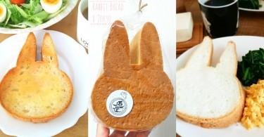 日妞早餐都在吃這個!東京限定大人氣可愛兔子麵包,根本就讓人不捨得咬一口!