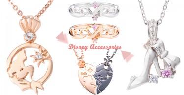 也太令人心動了!迪士尼公主夢幻飾物,小女生對童話就是有著無限憧憬~