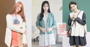 便宜又好逛!男生最愛女生嘅春裝約會穿搭,這3間人氣網店絕對係韓流嘅時尚指標!