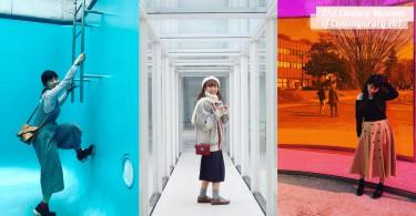 日本殺菲林打卡熱點!日本超好影「金澤21世紀美術館」,絕對夠你影足一年份量!