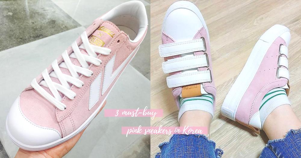 又要破產啦!盤點韓妹最愛的3款粉紅色波鞋~點解韓國有咁多鞋款揀!