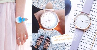 簡約手錶點止DW!3個外國簡約手錶品牌~以後唔駛驚同人撞款啦!