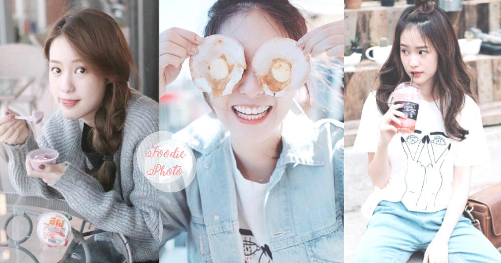 吃貨女生的美你懂不?學懂這5個拍照技巧,妳也可以拍出清新自然的吃貨照!