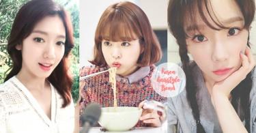 一換季就有換髮型的衝動!「春季韓式髮型」3個重點,髮色、長度和捲度也要變變變!