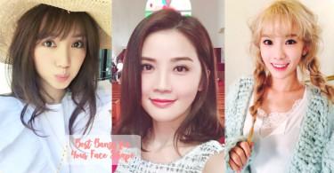 剪對瀏海顏值絕對翻倍!教妳用6種臉型,找出最適合妳的命定瀏海!
