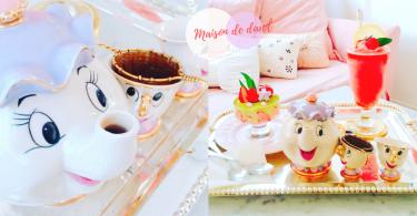 與茶壺太太一起喝茶!韓國《美女與野獸》主題下午茶~還可以順道欣賞店外的櫻花!