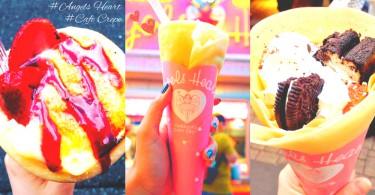 到日本就是要吃盡甜點~東京必吃人氣可麗餅「Angels Heart」,走進日本女生粉紅色甜點國度~