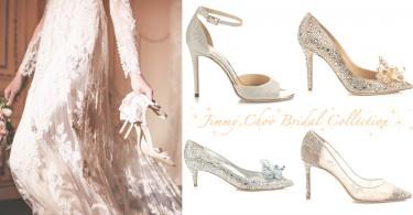 夢想中的結婚玻璃鞋!Jimmy Choo極致夢幻婚嫁系列,穿上就能成為最幸福的新娘〜