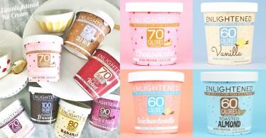 絕對是大家的減肥恩物!粉嫩色系多口味「熱量控制」雪糕,夏天吃再多雪糕也不怕胖!