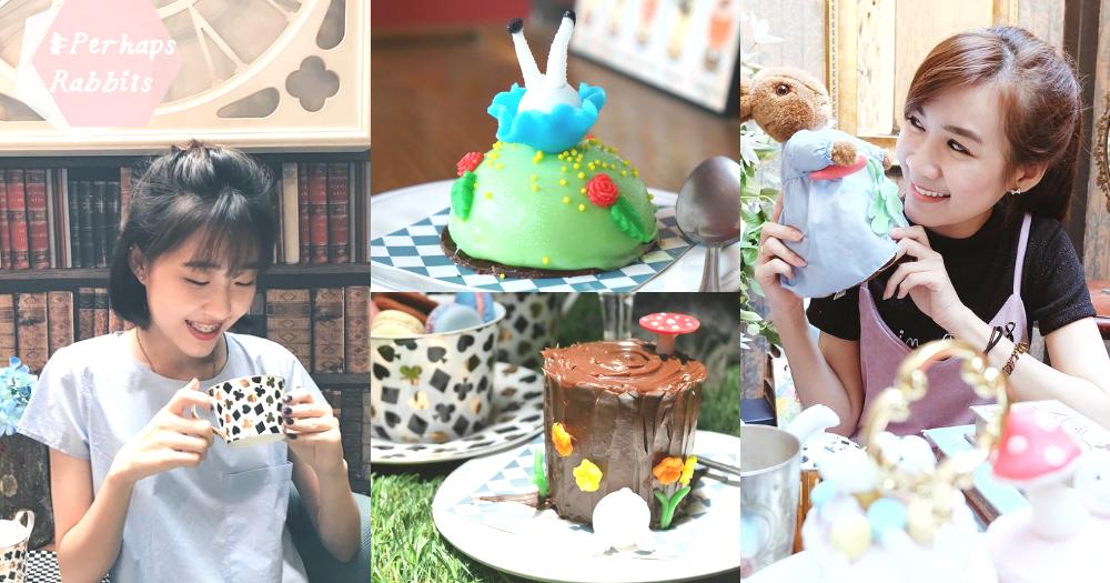 愛麗絲迷絕對唔可以錯過!迪士尼愛麗絲夢幻主題甜品店,跟愛麗絲一齊走入夢幻仙境~