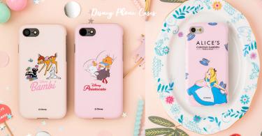 粉嫩系迪士尼手機殼!斑比、瑪麗貓、愛麗絲全部都好美好想擁有啊〜