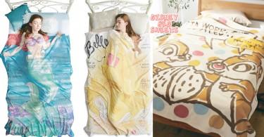 幸福的被單!能在睡夢中充當一下迪士尼公主也不錯,以後即使有10個鬧鐘也叫不醒我了!