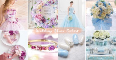 15款夢幻婚禮主題色!你想將來在澄淨的天藍,還是浪漫的櫻粉下舉辦婚禮?