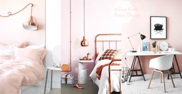 每個女生既夢想小天地!15個「玫瑰金家居」設計小提案,包圍著滿滿既高質感少女味!