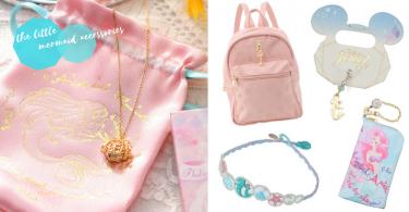 夏天就愛海洋風!迪士尼小魚仙飾物系列~用粉色系飾物為夏天消暑!