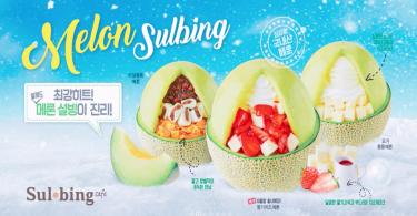 【韓國Sul bing雪冰夏季限定── 原個蜜瓜鮮草莓芝士雪糕冰】