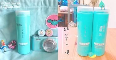 繼續追擊大家既少女心!純萃喝推出全新Tiffany Blue包裝,夢幻顏色依次絕對要搶到!