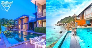 絕對會讓你一試便終生難忘!6間泰國的特色別墅度假村,要趕快拉好閨蜜一起享受悠長假期!