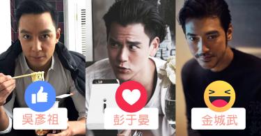 無論咩角度都咁型!6個港台「零死角男神」,你覺得擁有「完美臉孔」既男神係邊個?