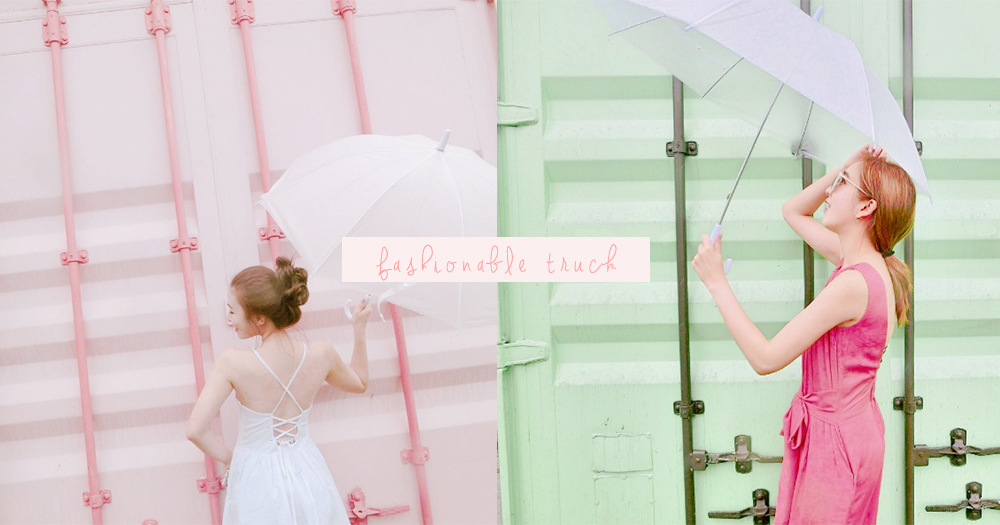 貨櫃不一定要到韓國找!2間台灣小店…粉色貨櫃也太少女了吧!